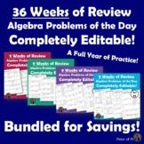 Algebra Weekly Practice 27 Weeks EDITABLE Bundled Savings