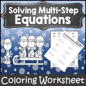 Solving Equations Review Worksheet {Multi Step Equations Coloring Activity}