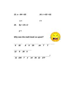 Algebraic Equation Puzzle