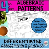 Algebraic Patterns (Number and Shape Patterns) Differentiated (4.OA.5)