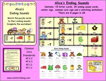 Alice's Ending Sounds (RF.K.2, RF.K.3, RF.1.2, RF.1.3)