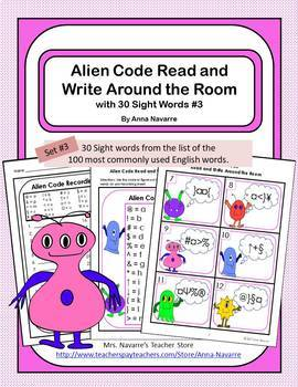 Alien Code Read and Write Around the Room Sight Word Bundle