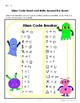Alien Code Read and Write Around the Room - Sight Words (set 2)
