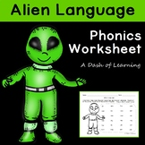 Alien Language Phonics Worksheets (Fun Engaging No Prep Activity)