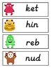 Alien word flash cards - Phase 2 Year 1 Phonics Screening Check