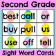 All 220 Sight Word Cards Easter Bundle