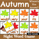 All 220 Sight Word Recognition Games Bundle for Autumn