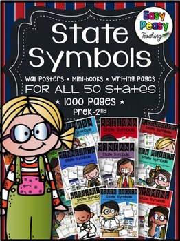 All 50 States Symbols Bundle