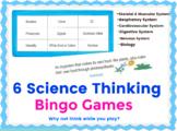 All 6 Science Thinking Bingos -BUNDLE SPECIAL (PDF)