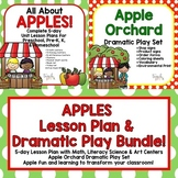 All About Apples 5-day Lesson Plan & Apple Orchard Dramatic Play Bundle!