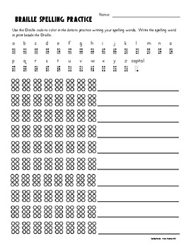 All About Braille Printables: Bingo, Spelling Practice, Braille Alphabet Cards