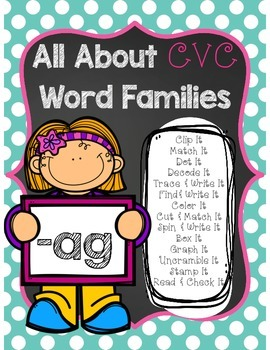 All About CVC Word Families -AG