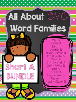 All About CVC Word Families SHORT A BUNDLE