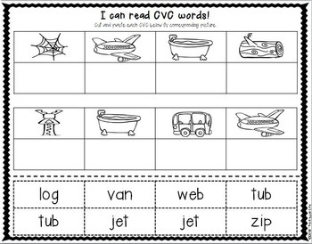CVC Words Task Cards and MORE