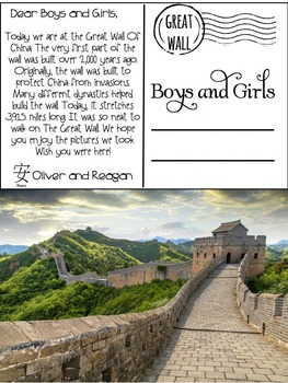 All About China (An Around the World Unit)