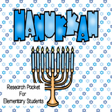 All About Hanukkah for Elementary Students