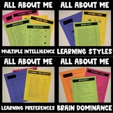 All About ME! Back to School BUNDLE
