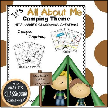 All About Me ~ Camping Edition