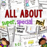 All About Me | NO PREP