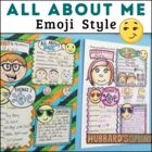 All About Me - Emoji - Back to School Activity - First Week of School Activity