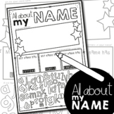 All About Me - All About My Name Worksheet Activity