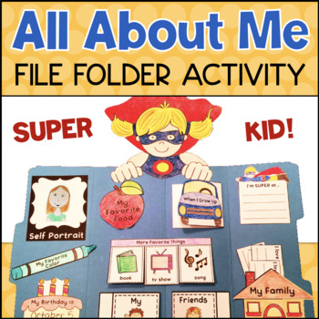 Back to School All About Me Activity