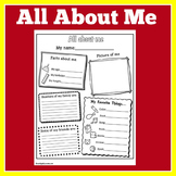 All About Me Poster | All About Me Activity | All About Me Template