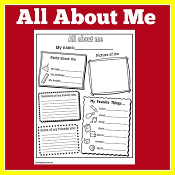 All About Me Poster | All About Me Activity | All About Me