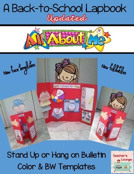 All About Me : A Back-to-School Lapbook