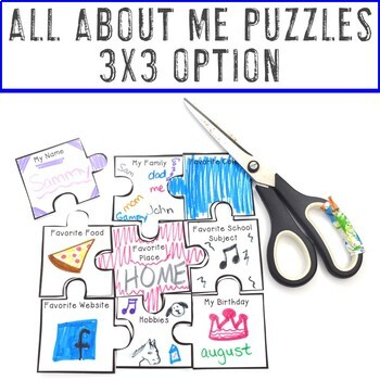 All About Me Activity or Poster | First Day of School Activities