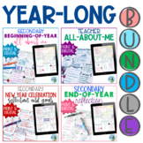 All About Me Activities ENTIRE YEAR Bundle DISTANCE LEARNING