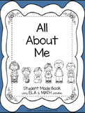 All About Me {Student Made Book using ELA & MATH activities}