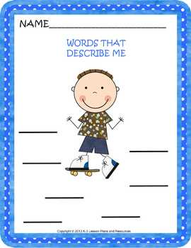 All About Me - Activity Pages  K-2