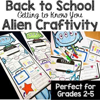 All About Me Alien Craftivity: Print and Go Activity for t