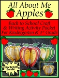 All About Me Apples Back to School Craft Activity Bundle K-1st - Color & B/W