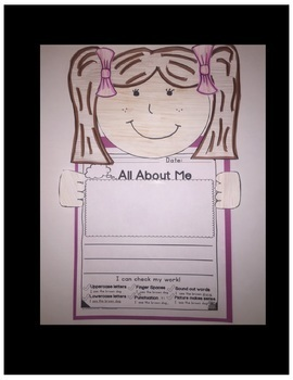 All About Me Writing Craftivity (Back To School)