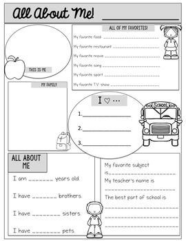 All About Me!  Back To School Theme