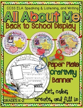 ALL ABOUT ME FIRST WEEK OF SCHOOL BACK TO SCHOOL DISPLAY