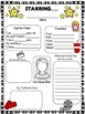 All About Me Back to School Graphic Organizer and Poster