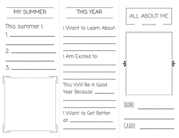 All About Me - Back to School Student Trifold Brochure