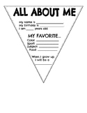 All About Me Banner *BACK TO SCHOOL*