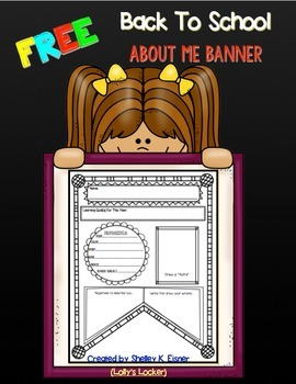 FREE All About Me Banner - Back to School