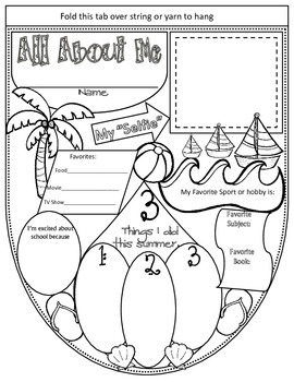 All About Me Pennant Banner- Back to School- Beach Theme