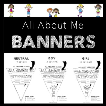 All About Me Banner- Primary