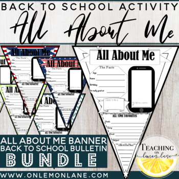 Back to School All About Me Banner BUNDLE First Day of School {Get to Know You}