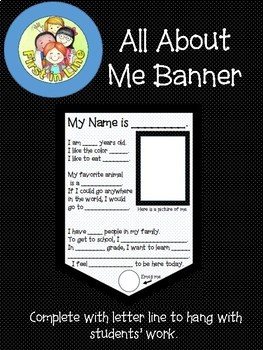All About Me Banner and Alphabet Banner Line