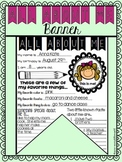 All About Me Banner for Back to School