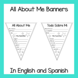 All About Me Banners (In English and Spanish)