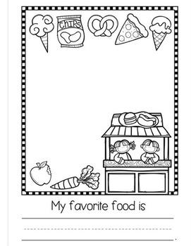 All About Me Unit for Back to School (PreK/Kindergarten/First/Preschool/Pre-K)