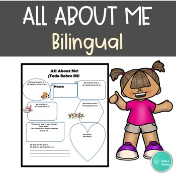 All About Me Bilingual